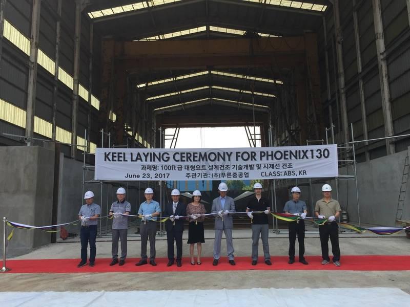 アレックスThiriatによるプロジェクトフェニックスのために韓国のGHI造船所でキール敷設式の写真。