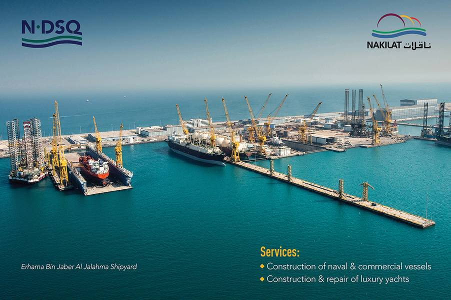 Nakilat Damen Werften Katar (NDSQ)