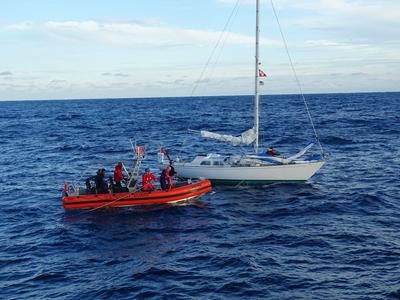 U.S. Coast Guard photo courtesy of Coast Guard Cutter Richard Snyder