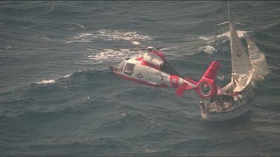 Courtesy Photo U.S. Coast Guard District 8
